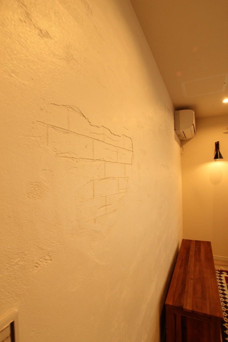 こだわりの壁