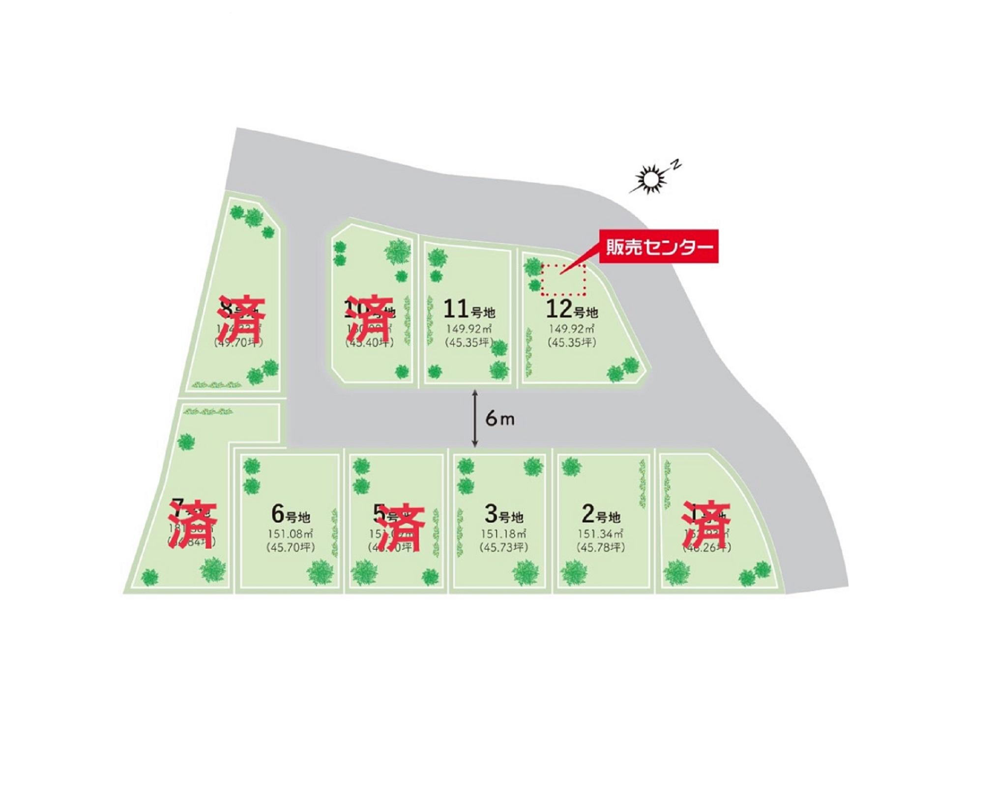 貝塚市木積分譲地のご案内